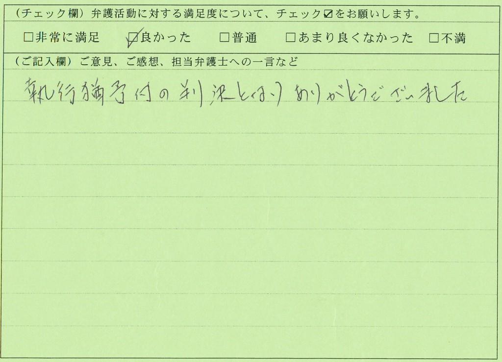 101058(加藤)(切り取り)
